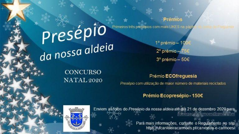 PRESÉPIO DA NOSSA ALDEIA – CONCURSO DE NATAL 2020